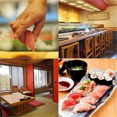 三好寿司の写真
