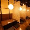 丸得酒場とくとく 弁天町駅前店のおすすめポイント3