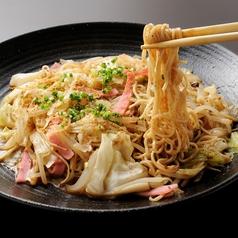 六本松 居酒屋のんちゃんのおすすめ料理1