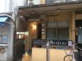 道順3大力餅さんの隣のビル3Fが【ばちや百万遍店】になります!