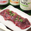 料理メニュー写真ハラミ880円/ネギハラミ960円