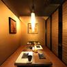 個室和食居酒屋 三芳 船橋店のおすすめポイント2