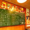 二代目 串焼き 串バル 二本木のおすすめポイント3