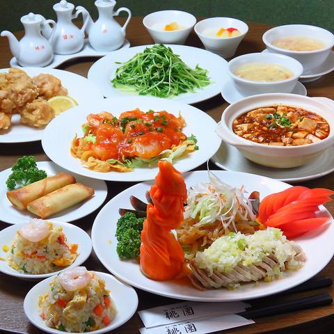台湾料理 桃園