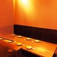 6名様~8名様向けのテーブル個室♪ゆとりのある広々空間で楽しいご宴会を!足ものばせてゆったりご利用いただけます!