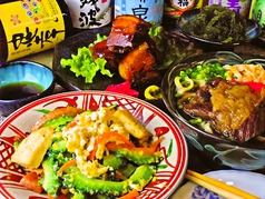 琉球居酒屋 赤瓦の写真