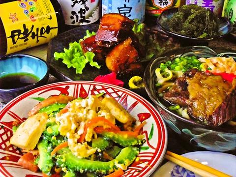 沖縄料理ならここ★新鮮な素材にこだわった丁寧な料理の数々をご堪能頂けます