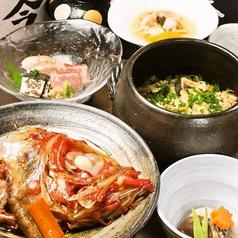 絹 kinuのおすすめ料理1
