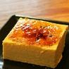 らー麺 藤吉 平野店のおすすめポイント2