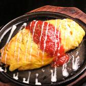 串焼酒場 山御爺のおすすめ料理3