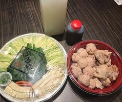 博多味処 水たき いろは 梅田店のコース写真