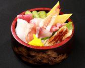 すし台所家 渋谷本店のおすすめ料理3
