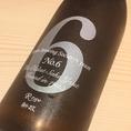 [日本酒]新政No.6 特別純米酒 800円 (秋田県)