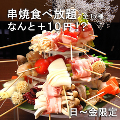 さかなや道場 栄広小路店のおすすめ料理1