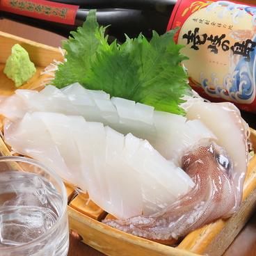 壱岐島 西天満のおすすめ料理1