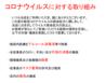 遊食亭 えくぼ 熊本新市街店のおすすめポイント2