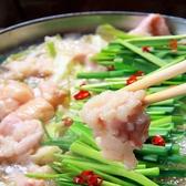 創作ダイニング みやび Miyabi Abeno Diningのおすすめ料理2