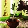店長が選び、不定期で変わる日本酒も必見!
