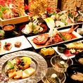 【新宿西口 個室居酒屋】夜景を眺めながら美酒・美食で優雅な時間をご提供致します♪新宿西口で夜景の見える個室居酒屋でのご宴会は当店で!