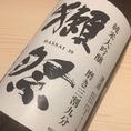 [日本酒]獺祭 磨き3割9分 純米大吟醸 1000円 (山口県)