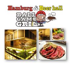 BALL GAME GRILL ボールゲームグリル 広島駅カープロード店の写真