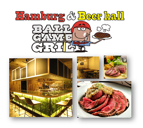 BALL GAME GRILL ボールゲームグリル 広島駅カープロード店