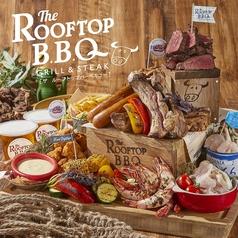 THE ROOFTOP BBQ ビアガーデン なんばパークス店のおすすめ料理1