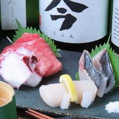 日本酒 肴 いただきのおすすめ料理1