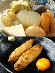 串屋 札幌のおすすめ料理1