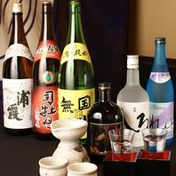 全国各地の厳選した地酒を個室居酒屋番屋で心行くまで。