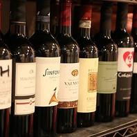 世界各国のワインを取り揃えております。