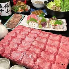 牛タンと蕎麦のさえ木 中洲のコース写真