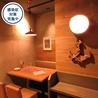 ビストロ チキート BISTRO CHICKEAT 静岡呉服町店のおすすめポイント1