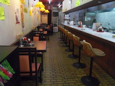 中華料理 ちゅー 東店の雰囲気1