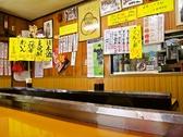 皆川食肉店の雰囲気2
