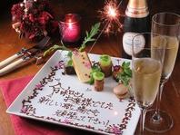 誕生日・記念日のお祝いもお手伝いさせて頂きます。