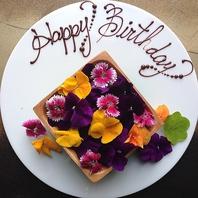 大切な方の誕生日や記念日を彩るお手伝いをいたします!