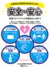 温野菜 道頓堀店のおすすめポイント3