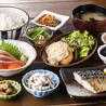 農家ごはん つかだ食堂 武蔵小杉南口店のおすすめポイント3