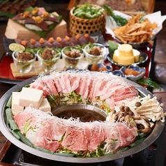 咲くら 横浜店のおすすめ料理1