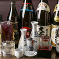 全国各地の日本酒を厳選!全国各地の日本酒を常時17種類ご用意しております。焼酎や泡盛などのお酒も豊富に取り揃えております!焼酎は芋・麦・米の3種類を豊富にご用意しております。焼酎・泡盛はボトルキープも承っております!