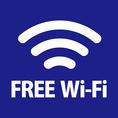 【FREE Wi-Fiあります!】店内でFREE Wi-Fiをお楽しみいただけます。お仕事やゲームに是非ご活用くださいませ。