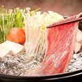 生粋 なまいき 船橋駅前店のおすすめ料理1