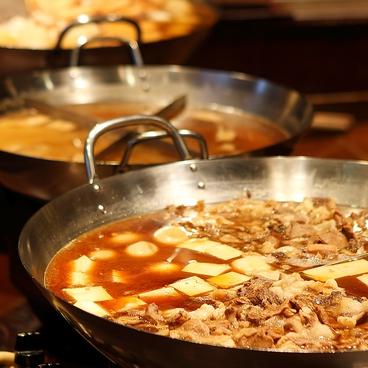 北新地 大鍋や 本店のおすすめ料理1