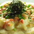 料理メニュー写真明太子ポテトマヨネーズのピザ