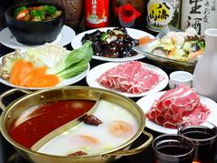 中華料理 龍記餃子坊 の写真