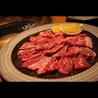 焼肉や 牛いっとう 新宮店のおすすめポイント3