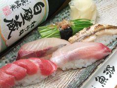 魚游 横浜西口鶴屋町店の特集写真