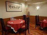 中国料理 東光苑の雰囲気2