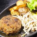 料理メニュー写真自家製馬肉ハンバーグ